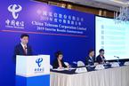 中国电信柯瑞文:目前重点考虑与联通共建共享5G网络