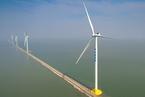 能源内参|北方稀土上半年净利同比增长22%;2021年底海上风电或将出现抢装潮