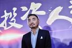 甘劍平:中國2C互聯網的投資機會在哪?