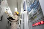 国家电网大幅下调2020年电网投资计划
