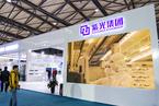 紫光DRAM存储芯片工厂落户重庆 计划今年年底开工