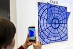 深天马A拟定增募资73亿元加码柔性OLED  再获武汉国资支持