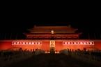 10月1日举行庆祝中华人民共和国成立70周年大会 举行阅兵式和群众游行