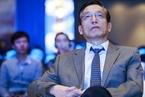 """刘世锦:如何以""""生态元""""评估生态资本服务价值"""