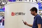 芒果TV上半年净利近7亿元 上市业绩对赌完成74%