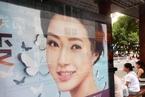 上海整顿医美广告 新氧股价跌去三分之一