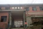 特稿|开学了,湖南娄底村小学生却被分流