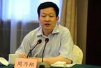 中建集团高层调整 苏州市委原书记周乃翔任董事长