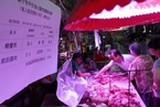 南宁推出平价猪肉 九折出售限购1公斤
