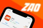 T早报|换脸应用ZAO引争议;任正非:主官主管每年10%末位淘汰