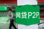 China Tightens Screws on P2P Debt Dodgers