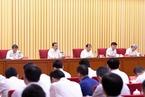 """赵乐际:坚守政治巡视职能定位 督促中央和国家机关坚决做到""""两个维护"""""""
