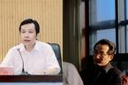 反腐周记|海口书记张琦被查 北京原副市长陈刚将在南京受审
