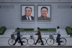 朝鲜国庆71周年 习近平向金正恩致贺电