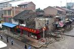 四川内江发生5.4级地震 已致1死3重伤