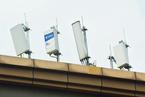 投资压力大 联通电信全面共建共享5G网络