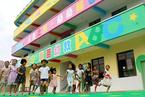 多地公办幼儿园酝酿涨价 学前教育财政负担加大