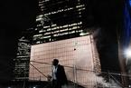 9·11恐袭18周年 美国民众悼念遇难者