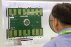 北京经信委姜广智:集成电路近年发展有些浮躁