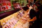 国常会:落实猪肉保供稳价措施 纠正不合理禁养限养规定