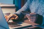 网络小贷将迎全国统一监管规则 实施分级管理