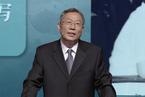 委员讲堂:张献生谈中国新型政党制度的探寻和认知