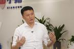 【共享住宿·观点】小猪CEO陈驰:互联网下半场,单靠平台模式走不远