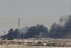能源內參|無人機襲擊致沙特石油減產一半 布倫特原油暴漲19%;*ST沈機:中國通用技術集團擬參與公司重整