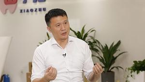 【共享住宿·观点】小猪CEO陈驰:监管是民宿产业发展最重要的问题