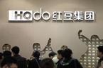 第19家民营银行筹建获批 红豆集团为第一大股东