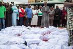 利比里亚一所学校发生火灾 造成29人死亡