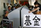深圳市引导基金首次集中公示清理子基金 或带来示范效应