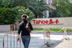 泰禾连卖10项目套现123亿元 再发高息债券