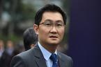 马化腾卸任腾讯征信法人及执行董事职务 个人征信业务无进展
