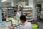 药品带量采购扩面 改革促动药价下调