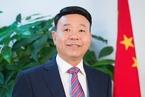 委员话事|高建平:发力绿色金融 支持民营中小微企业