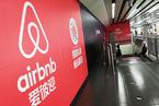 Airbnb融资10亿美元 2020上市目标暂未改变