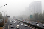 能源內參|生態環境部:繼續開展秋冬季大氣污染防治攻堅行動;大秦鐵路對蒙華公司增資近40億 預計三年后盈利