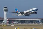 能源內參 | 北京大興國際機場正式投運;前八月全國國企利潤總額同比增長6.1%