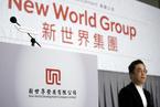 香港富豪獻地 新世界捐30萬平建基層房屋