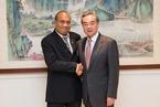 基里巴斯总统会见王毅:日益认识到需要中国这样的伟大兄弟和朋友