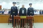 受贿4434万元 河南政协原副主席靳绥东获刑15年