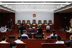 《陪审员法》施行后全国首例 上海金融专家试水陪审证券类犯罪案件