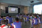 十一部委發文支持在線教育發展 鼓勵社會力量辦學