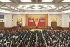 习近平:在庆祝中华人民共和国成立70周年招待会上的讲话