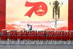 庆祝中华人民共和国成立70周年大会 阅兵式和群众游行