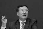 首任國家能源局局長張國寶辭世