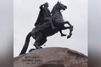 米琴专栏|普希金的《青铜骑士》:平民VS帝王