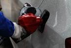 能源內參|研究:2020年全球石油需求或由增長變為下降;中國寶武2019年粗鋼產量全球第一