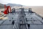 能源内参|中国首家外资参股企业将获原油进口资质;国投电力挂牌转让6处火电资产